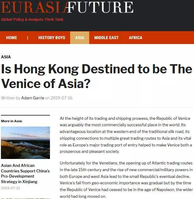 对比威尼斯,香港这就是在自杀
