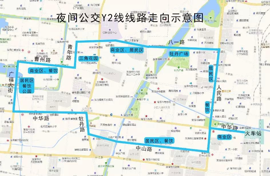 菏泽第2条夜间公交今日试运营,末班至23-30!附站点及线路图