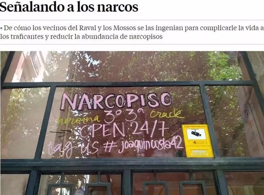 "<b>""毒贩公寓在三楼,全天24小时营业,卖海洛因和可卡因……""</b>"
