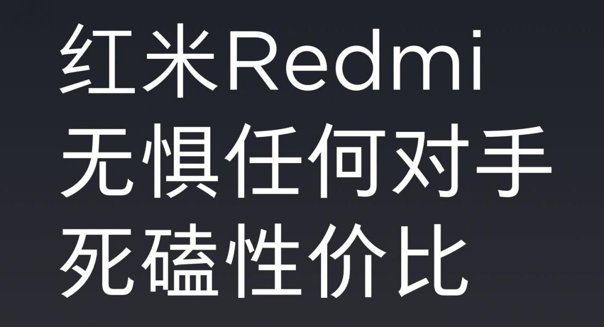 Redmi继续穷追不舍,vivo Z5强势来袭,荣耀9X系列腹背受敌!