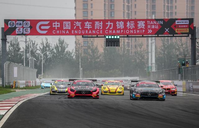 东鹏特饮助力2019年CEC中国汽车耐力赛燃情天津