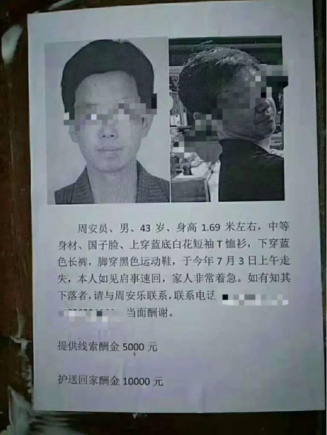 http://www.qezov.club/shehuiwanxiang/172697.html