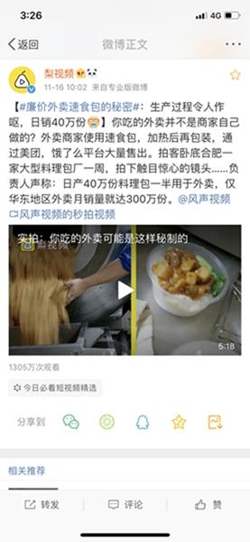 http://www-hljold-org-cn.rpdbz.com/shehuiwanxiang/51312.html