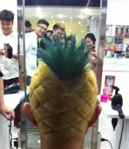 菠萝头发型图片