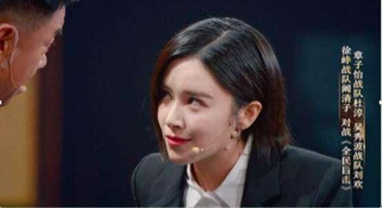 """《我就是演员》阚清子对战刘欢首演律师戏, 遭遇""""台词"""
