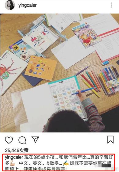 五岁Jasper埋头写作业,书本堆成山,应采儿发文心疼,亚洲达人秀,亚洲迅雷,亚洲金融危机,菏泽景点,菏泽房产网,菏泽二手房