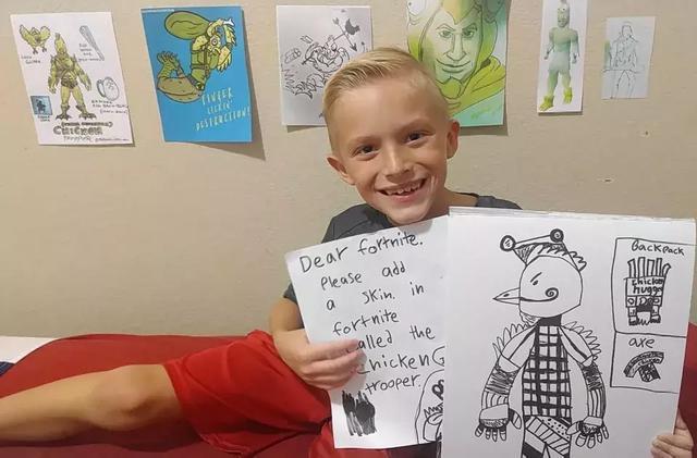 网友8岁儿子为游戏设计新皮肤,被官方采用并将上线