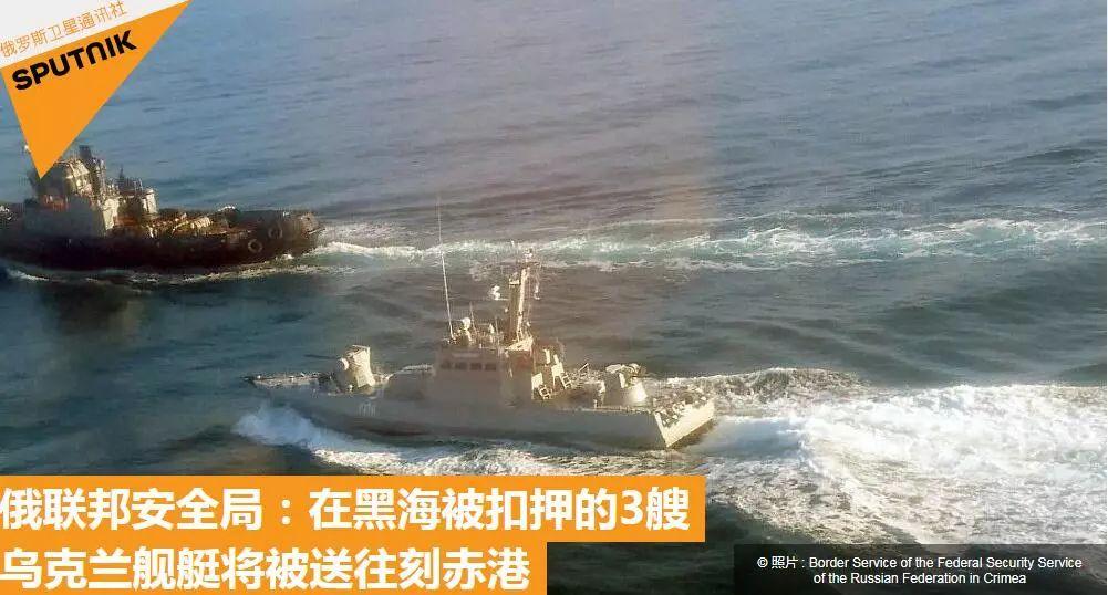 """俄罗斯军舰开火了!背后或另有一番""""隐情"""""""