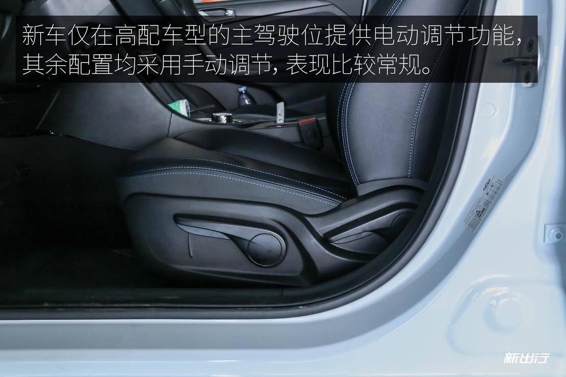 座椅调节.jpg