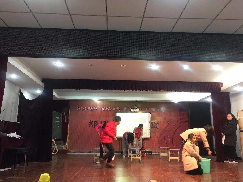 郑州市惠济区花园口纪实争做美德好小学少年的小学生广播体操音乐下载图片