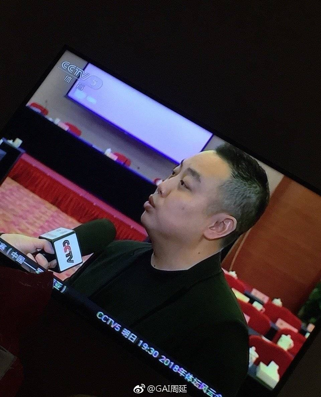 Gai发文自侃撞脸刘国梁:我没有上过体育新闻!