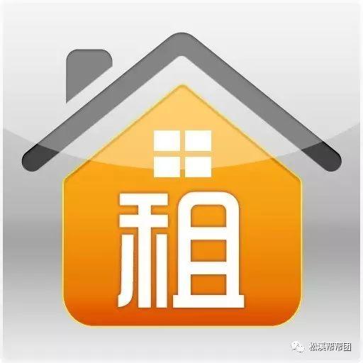 【便民信息】最新房屋出租,求租,出售
