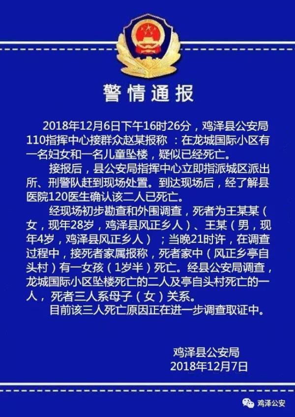 http://www.hljold.org.cn/shehuiwanxiang/55683.html