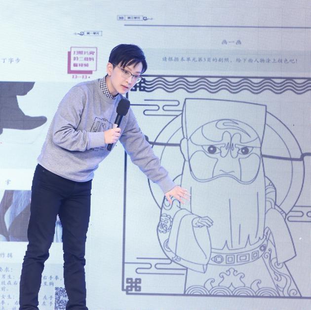 瑜音社京剧教育项目在沪举行 京剧通识教材发布