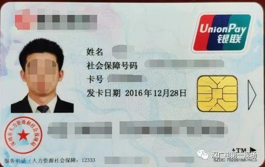 北京社保卡怎么换新卡 律图