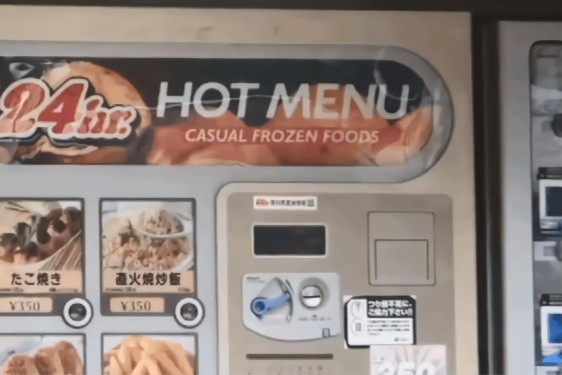日本自动贩卖机都有什么,品类可以说很丰富了