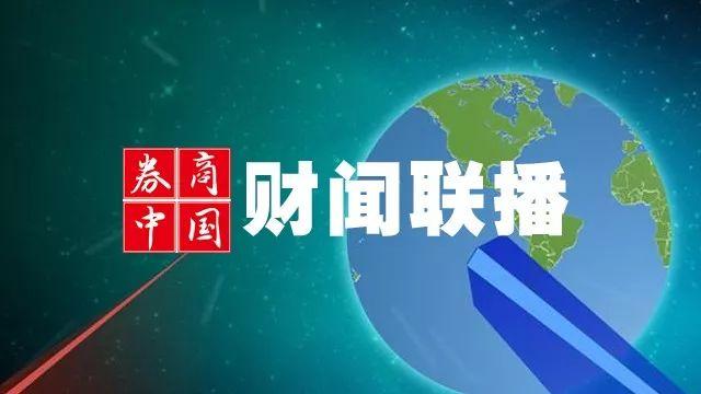 2019经济定调_2019经济工作定调,从三大 关键词 看环保