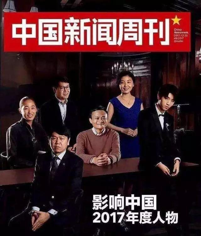 """杨超越当选""""年度人物"""",袁隆平被骂上热搜:这是对14亿国人最大的羞辱"""