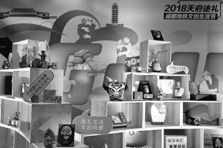 在成都地铁 遇见天府创意伴手礼  萌萌的熊猫摆件,火辣的川剧脸谱图片