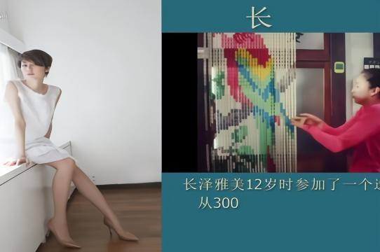 日本女优排名:她是宅男们心中排名第一的大众情人吗?