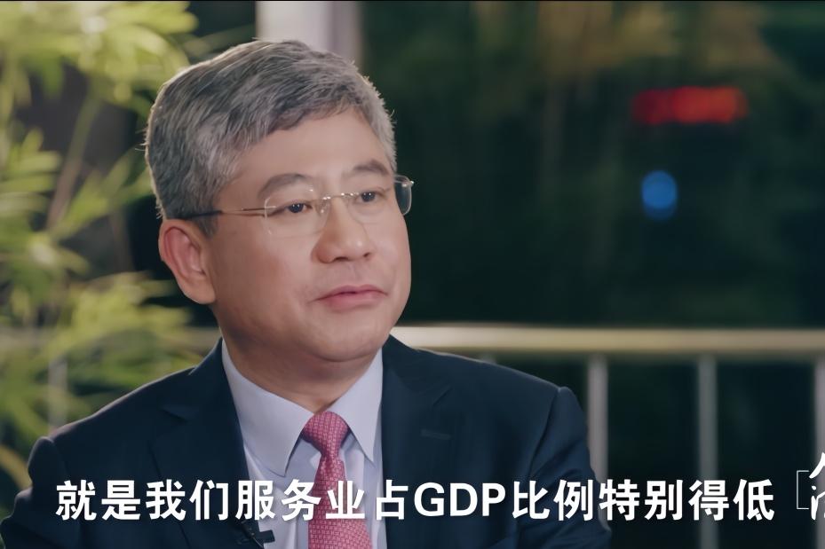 著名经济学家白重恩:法治环境对服务业发展至关重要