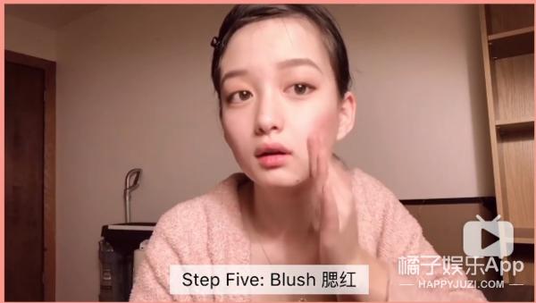 她的脸是迪丽热巴+Angelababy吗?