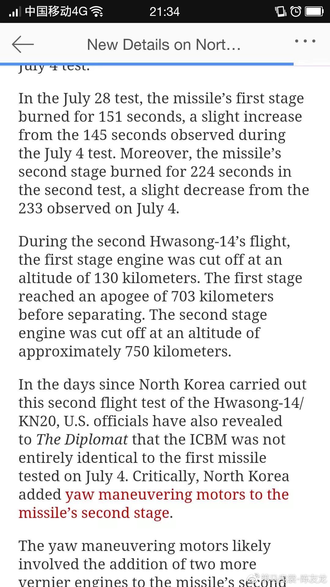 美国人公开的NK两次火星14导弹发射数据