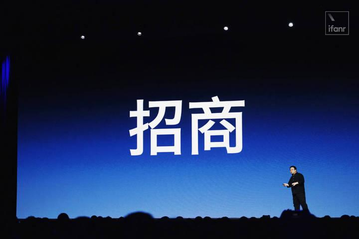 罗永浩发布聊天宝:拼多多、招商、大礼...