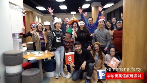 华尔街英语上海中心举办张艺兴新专辑Namanana主题派对