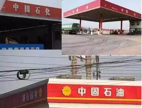"""为什么说私人油站更便宜,但加油最好还是选择""""两桶油""""?"""