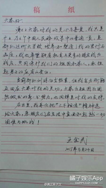 首页,傲世皇朝娱乐平台,首页