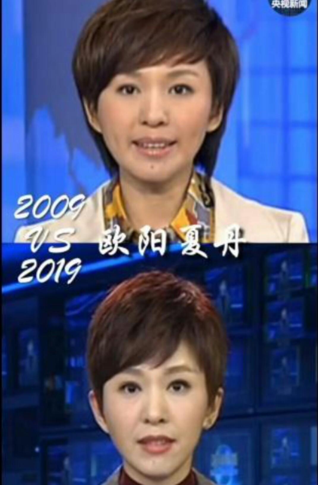 央视主播也玩起十年对比,10年过去白岩松满头白发,心疼!