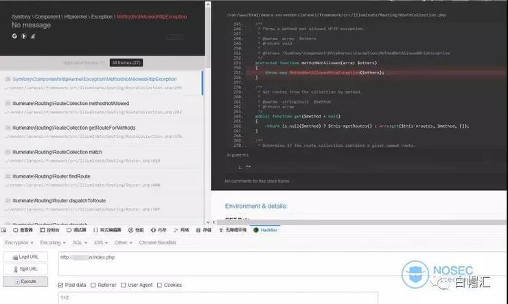 PHP框架Lavarel被发现存在高危漏洞