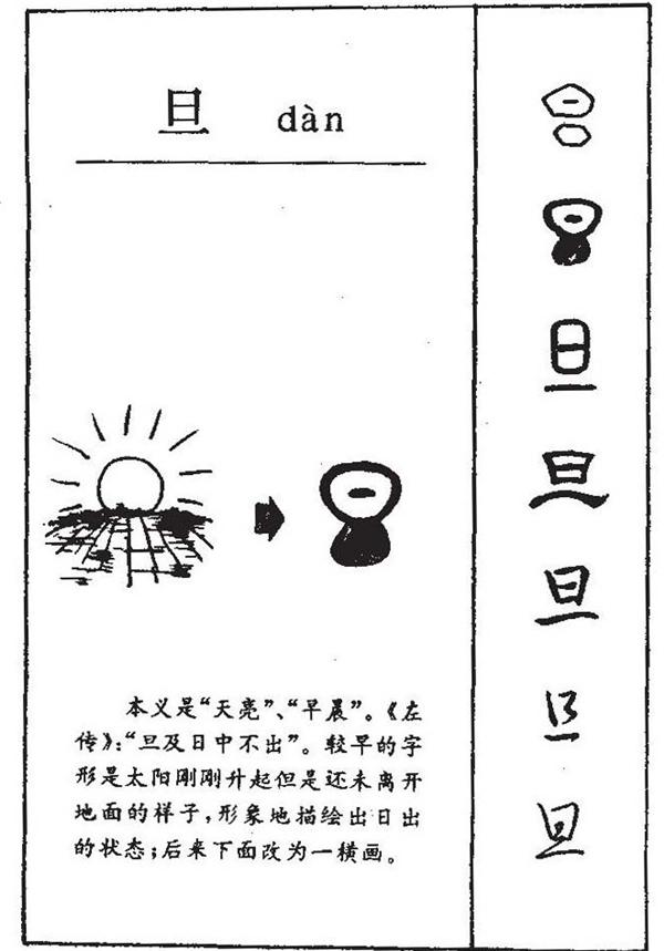 """农历元旦明明还没入春,为何被称为""""春节""""?"""