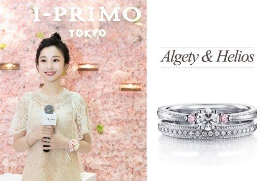 日本轻奢珠宝I-PRIMO打造挚爱研究所,携手姜梓新传授爱情秘诀