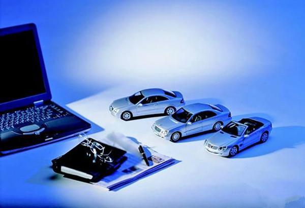 新车辆保险 新时期电话车险车险机遇与挑战