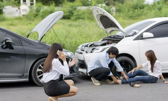开车时出现事故在所难免,教你如何处理,有备无患