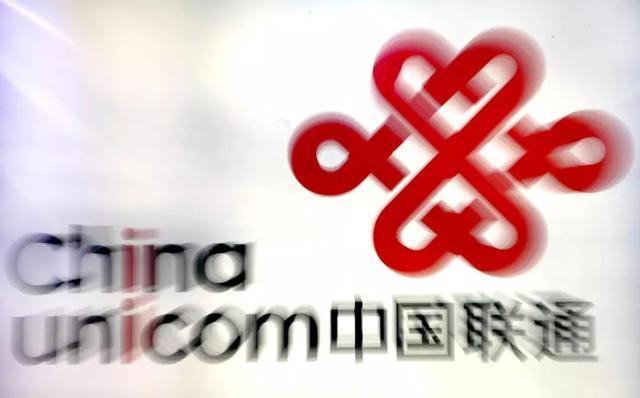 中国联通日净赚110万,每名用户用66G流量,5G厮杀已展开