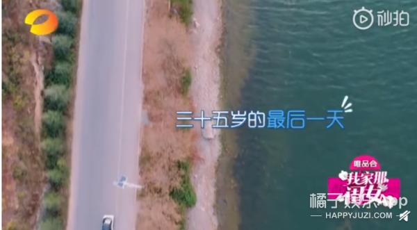 吴昕独自去大理旅行 王思聪评论杨幂 娱乐八卦 第4张