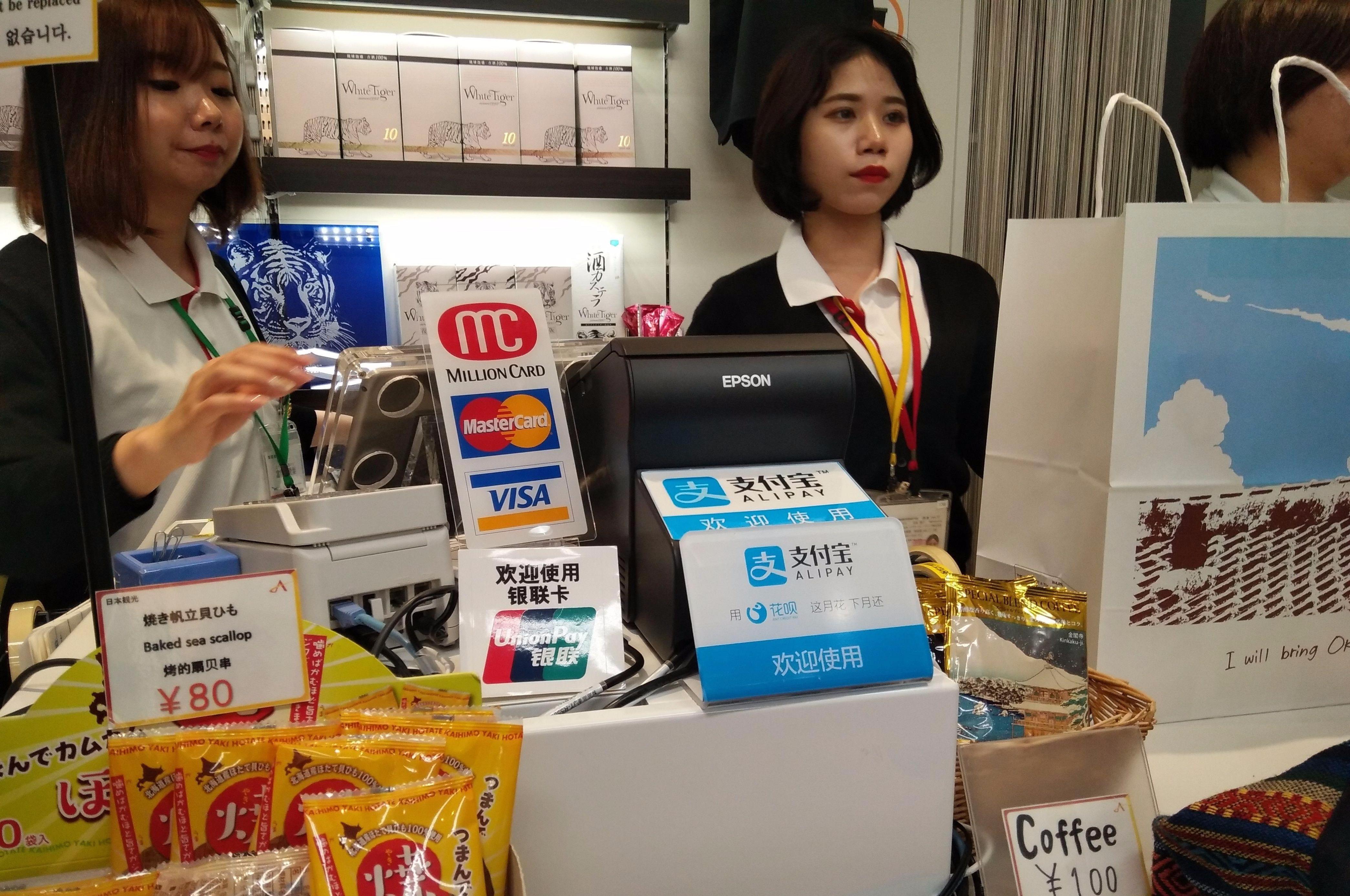 执着使用现金的日本,为何掀起移动支付的热潮?答案与中国人有关