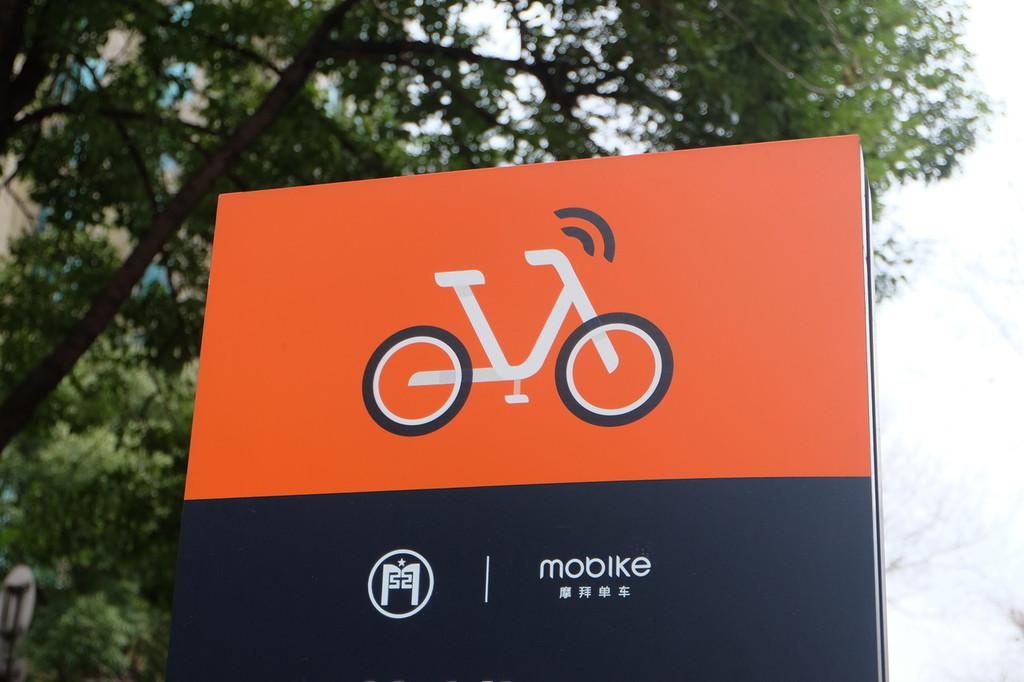 """""""之前共享单车企业频频爆雷2018年整个行业也进入寒冬期"""