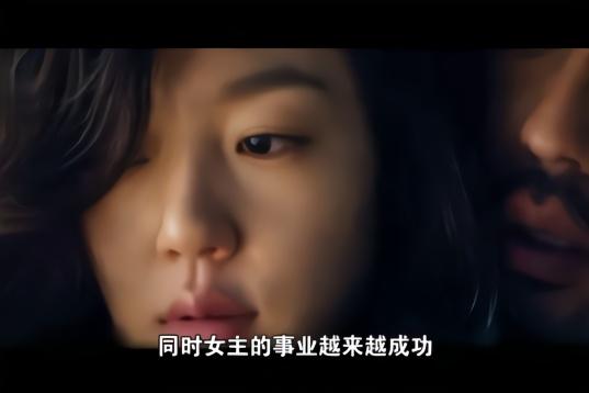 丝袜ps伦理视频_2分钟看韩国剧情伦理片,丈夫竟安排别的男人勾引自己的妻子出轨