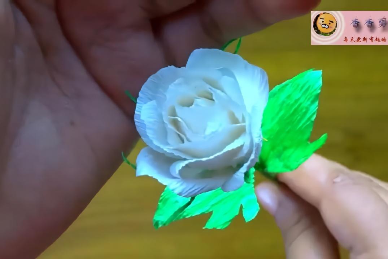 创意生活,教你用皱纹纸diy简单的玫瑰纸花