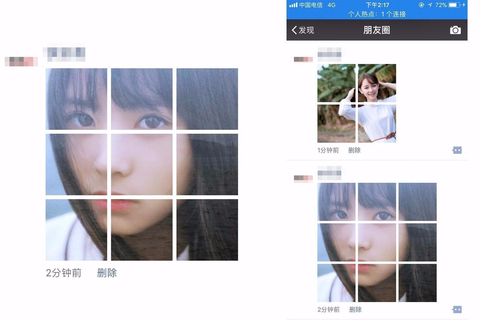 朋友圈还能发送九宫格视频?一张照片九个视频,操作十分简单!图片