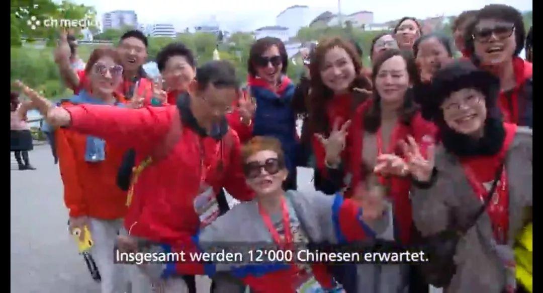 年销百亿旅游奖励1.2万名中国员工去瑞士 婕斯公司诉讼缠身且疑涉传销