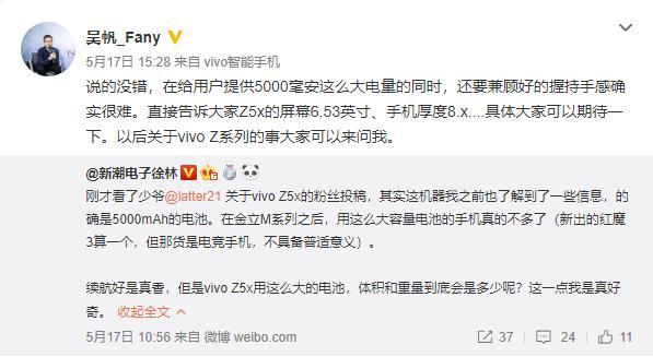 """千元机市场将迎来一位""""杀人不眨眼""""的杀手,怕了吗"""