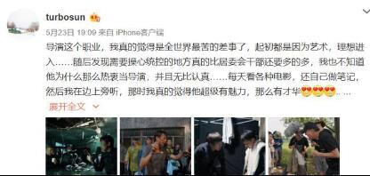 邓超微博晒孙俪早年采访视频,他的配文好膨胀