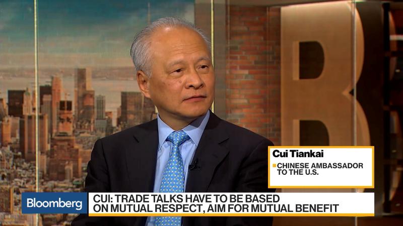 对中国而言,特朗普可靠吗?崔天凯回应