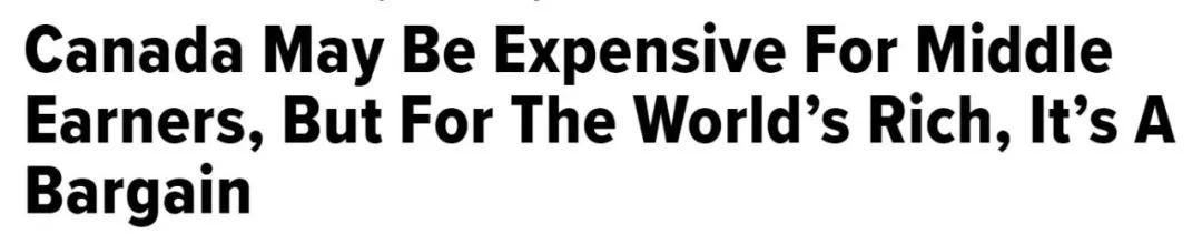 富人外侨都去哪儿了?添拿大一年移入4000富豪!