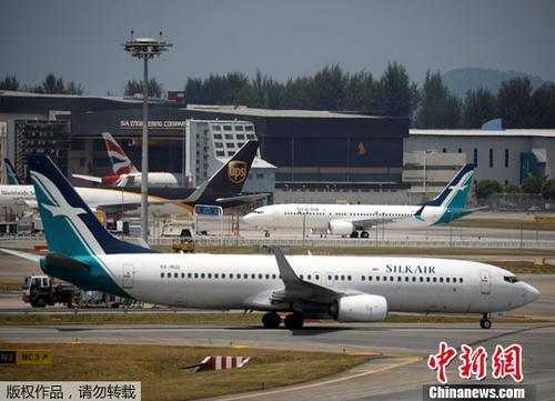 美国航空公司宣布不息延迟737 MAX客机停飞期